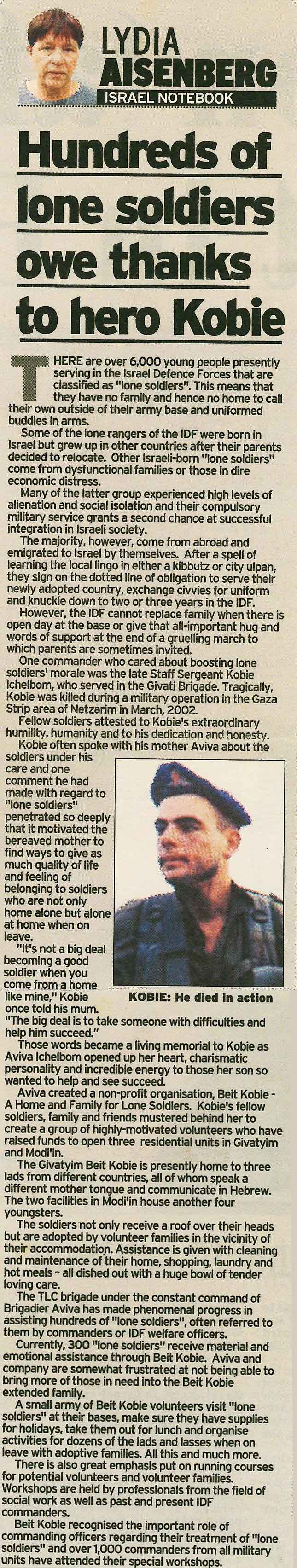 Hundreds of lone soldiers owe thanks to hero Kobie